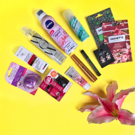 Fashion Beauty Box