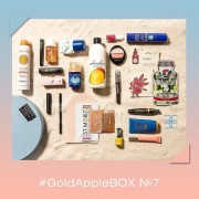 GOLD APPLE BOX